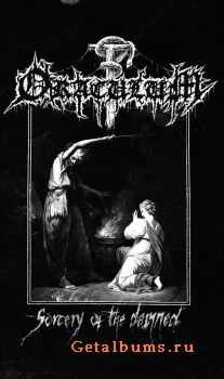Oraculum - Sorcery Of The Damned (EP) (2014)