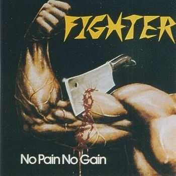Fighter - No Pain No Gain (1983)