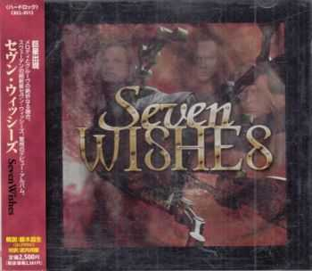 Seven Wishes - Seven Wishes (1999)  Lossless + Mp3