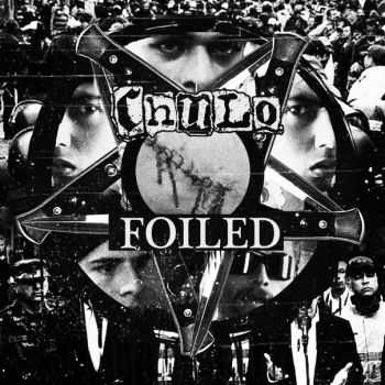 Foiled / Chulo - split, EP (2015)