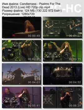 Candlemass - Psalms For The Dead (2013) (Live)