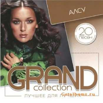 ����- Grand Collection (������ ��� ������) (2015)