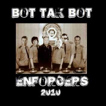 The Enforcers - The Enforcers (EP) (2010)