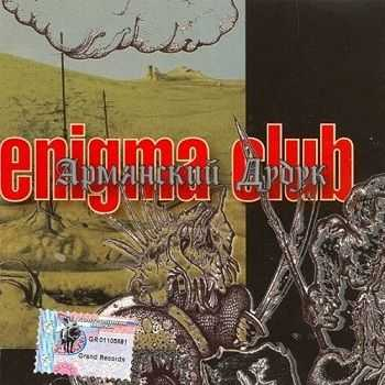 Enigma club - Duduc of Armenia (2002)