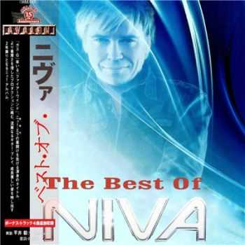 Niva - The Best of Niva (2015)