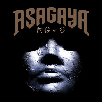 Asagaya - The Light of the Dawn (2015)