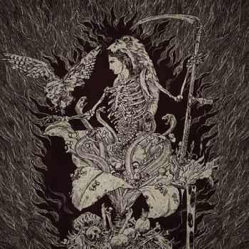 Outre - Ghost Chants (2015)