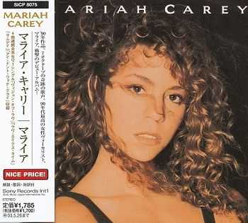 Mariah Carey - Mariah Carey (Japan Edition) (2002)
