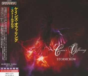 Cain's Offering - Stormcrow (Japanese Edition) (2015)