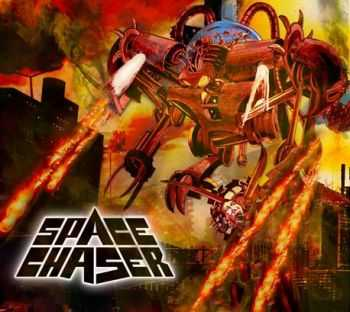 Space Chaser - Decapitron(ep 2013)
