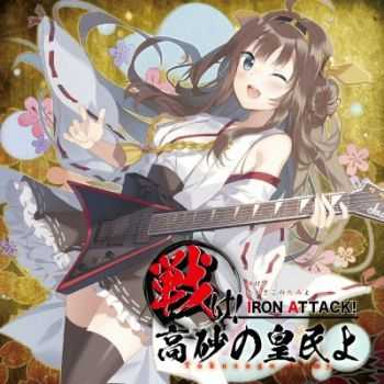 Iron Attack! - Takasago Army (2015)