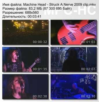 Machine Head - Struck A Nerve (Sonisphere Festival) (2009)