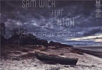 H1GH - ������ ������ (ft Sam Wick) (2015)