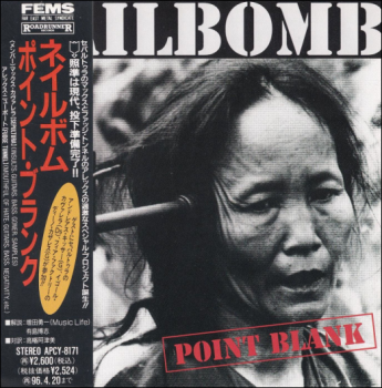 Nailbomb - Point Blank (Japanese Edition) (1994)