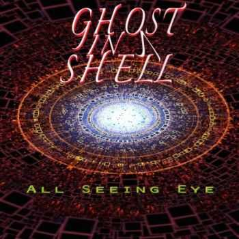 Ghost In A Shell - All Seeing Eye (2015)