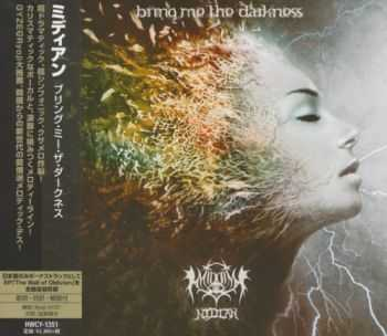 Midian - Bring Me The Darkness (Japanese Edition) (2015)