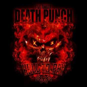 Five Finger Death Punch - ��ll �� ��� [single] (2015)