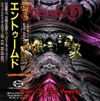 Entombed - Night Of The Vampires [Compilation] [Japanese Edition] (2014)