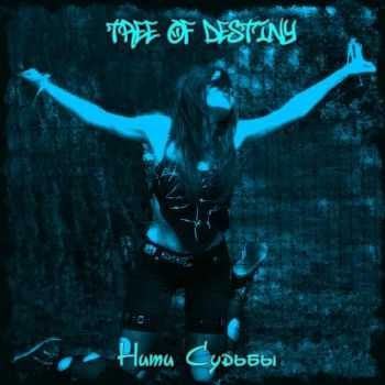 Tree Of Destiny – Нити Судьбы (2015)