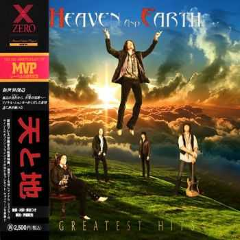 Heaven & Earth - Greatest Hits (2015)