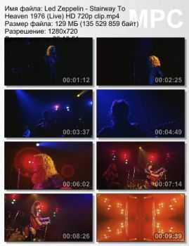 Led Zeppelin - Stairway To Heaven (Live) (1976)