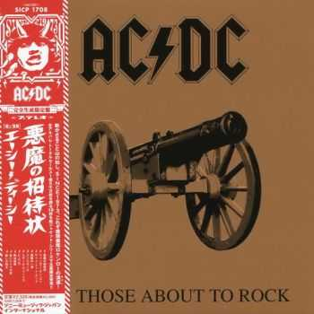 AC/DC - For Those About To Rock (We Salute You) 1981 (Japanese SICP-1708) (Lossless+MP3)