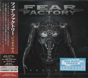 Fear Factory - Genexus (Japanese Edition) (2015)