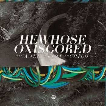 He Whose Ox Is Gored - The Camel, The Lion, The Child (2015)