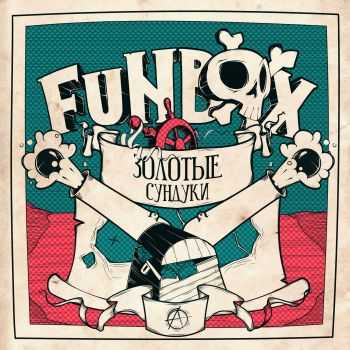 FuNBOX - ������� ������� [EP] (2015)