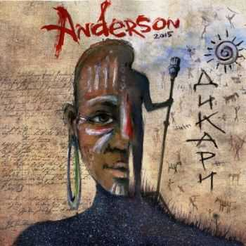 Anderson - Дикари (2015)