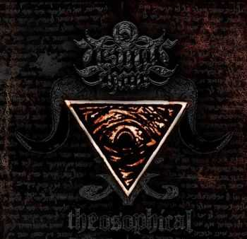 Dismal Chant - Theosophical, ЕР (2015)