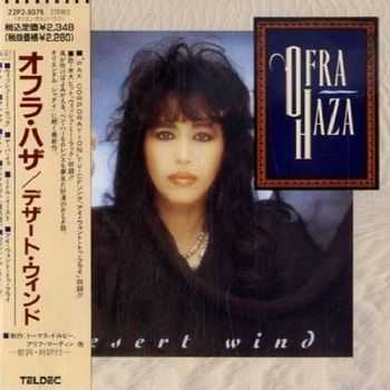 Ofra Haza - Desert Wind (Japan Edition) (1989)