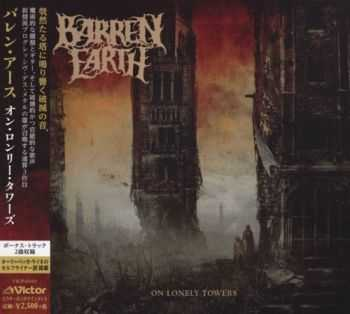 Barren Earth - On Lonely Towers (Japanese Edition) (2015)