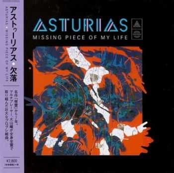 Asturias - Missing Piece Of My Life (2015)