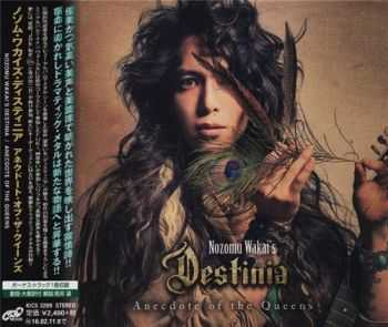 Nozomu Wakai's Destinia - Anecdote Of The Queens (Japanese Edition) (EP) (2015)