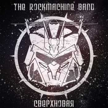 The Rockmachine Band - ���������� (2015)
