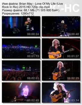 Brian May - Love Of My Life (Live Rock In Rio) (2015)
