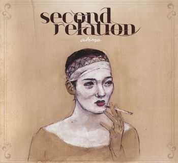 Second Relation - Albiona (Reissue) (2015)