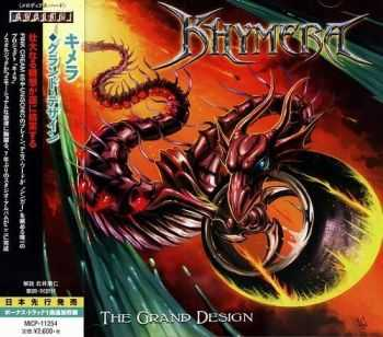 Khymera - The Grand Design (Japanese Edition) (2015)