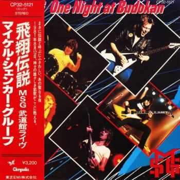 The Michael Schenker Group - One Night At Budokan (1982) (Japan Press) Lossless