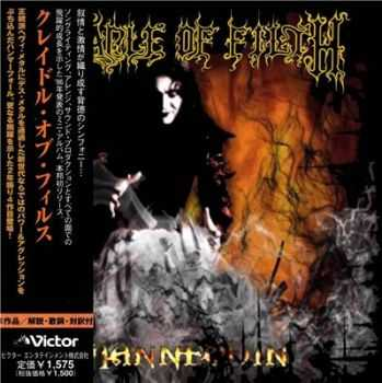 Cradle Of Filth - Mannequin (2014)