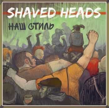 Shaved Heads - ��� ����� (2015)