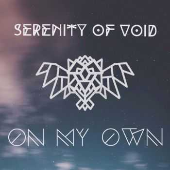 Serenity Of Void - On My Own [EP] (2016)