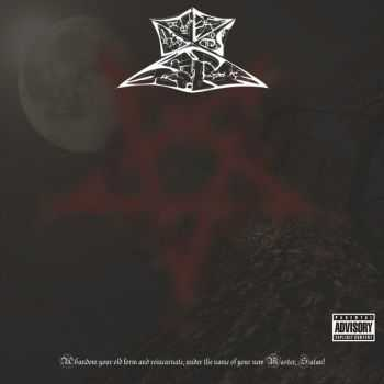 The Orchestra Of Dead Souls - Abandon your old form and reincarnate, under the name of your new Master, Satan! (EP) (2015)