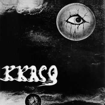 KRACQ (King's Ransom and Carmine Queen) - Circumvision 1978 (Reissue 2004)