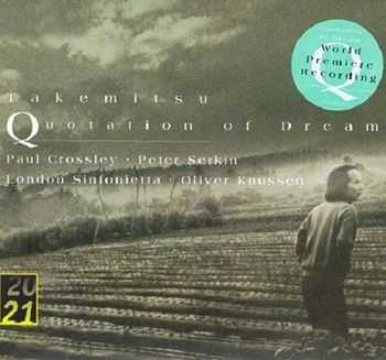 Toru Takemitsu - Quotation of Dream (1998)