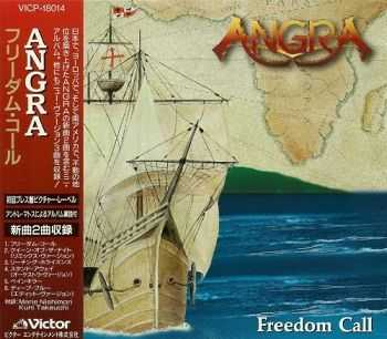 Angra - Freedom Call (Japan Edition) [EP] (1996)