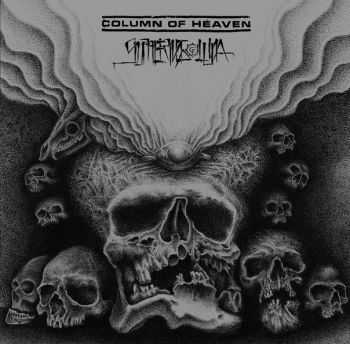 Column of Heaven / Suffering Luna - split (2016)