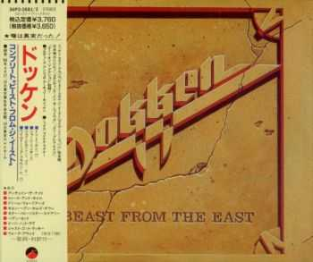 Dokken - Beast From The East (Live) (1988)