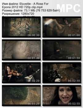 Eluveitie - A Rose For Epona (2012) HD 720p